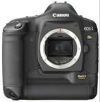 Профессиональный фотоаппарат Canon EOS 1Ds Mark II