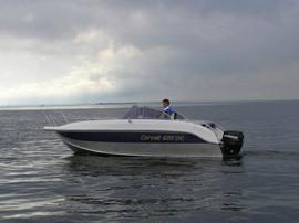 Продаем катер (лодку) Корвет 600 DC 4