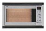 новая встраиваемая микроволновая печь AEG MC143(Германия)