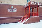 Номера гостиницы в Барнауле с мини-кухней