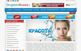 DrugstoreRussia - интернет-аптека, купить БАДы и витамины онлайн