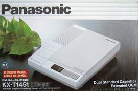 Автоответчик (до 120минут) Panasonic KX – T1451 новый