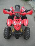 квадроцикл атв-110a детский