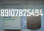 Рилутек (Рилузол) 50 mg №56 купить