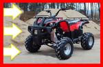 новый мощный квадроцикл 200 куб. Motoland ATV 200U 200сс