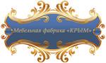 Мебельная фабрика «Крым»