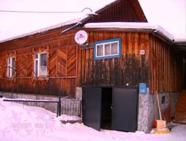 Пол дома на Алтае + кап. гараж