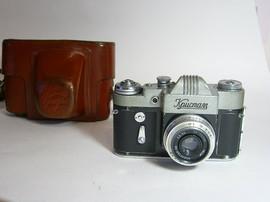 Фотоаппараты.Продажа фотоаппаратов. Объективы.Книги по фото. 6
