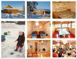 Отдых на зимних каникулах 2015