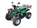 Новый квадроцикл ATV 150B