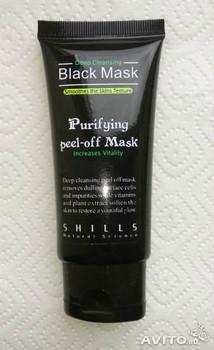 Удаление черных точек в домашних условиях маска