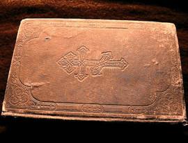 Раритет. Редкое издание Евангелие 1860 года.