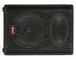 Туровая акустика Wharfedale EVP-X15P (пара)