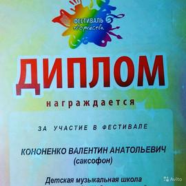 Музыкальная школа MusicBox в центре Санкт-петербурга 8