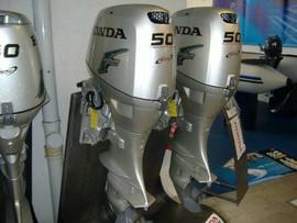 Моторы лодочные HONDA продаются