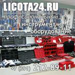Интернет-магазин инструментов и техники Licota.