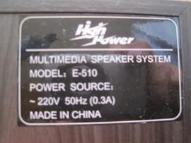 EACAN-510 Акустическая система с сабвуфером * БАРТЕР 4