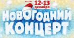 Билеты -Уральские пельмени