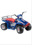 квадрацикл Peg Perego Polaris Sportsmen 400, для мальчика