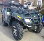 Продам квадроцикл BRP CAN-AM OUTLANDER MAX-XT800. Отличное состо