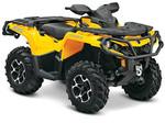 Продаются квадрациклы Новые BRP Can-Am Outlander 1000 X-MR
