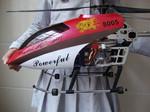Продается огромный радиоуправляемый вертолет!