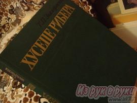 Рибера испанский художник Монография Знамеровской на атласной