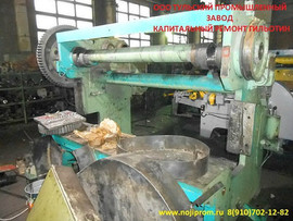 Капитальный ремонт гильотинных ножниц. 3