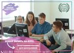 """Курс от компании 1С """"Основы программирования на языке Java для ш"""