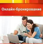 Cайт гостиницы в Барнауле для бронирования