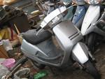Продам скутер Honda Lead50