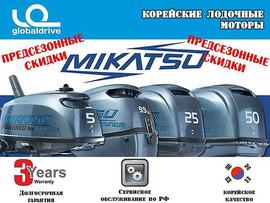 Корейские лодочные моторы по ценам производителя. Гарантия 5 лет
