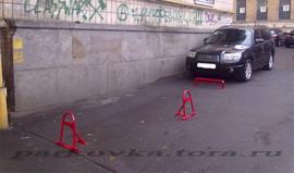 АКЦИЯ!!! Парковочные барьеры 950 руб. 8
