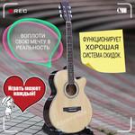 Обучение игре на гитаре в городе Архангельск, уроки гитары, урок