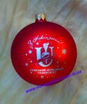 Эксклюзивные новогодние корпоративные подарки,сувениры