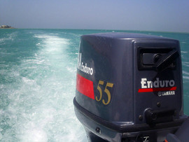 Мотор лодочный Yamaha 55 новый продам 2
