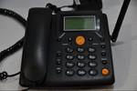 Стационарный телефон GSM