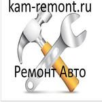 Ремонт автоэлектрики и электроники