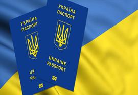Безвиз для крымчан – реальность!