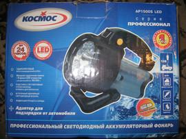 Фонарь светодиодный AP1500S LED аккумуляторный новый 2