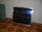 Продаю солнечную батарею 65 Вт