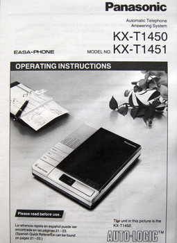 Автоответчик (до 120минут) Panasonic KX – T1451 новый 6