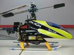 Продаётся вертолёт T-Rex 450