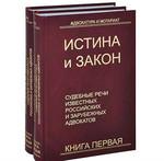 Полная юридическая консультация в Нижнем Новгороде