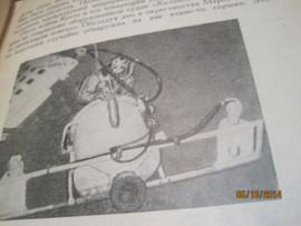 1959 КАК НАЧИНАЛСЯ ДАЙВИНГ / ТАБЛИЦЫ / СКОРОСТЬ - ГЛУБИНА 3
