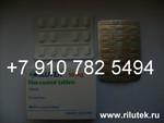 Купить Рилутек (Рилузол) / Rilutek (Riluzole) 50 мг 56 таблеток