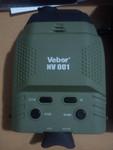 продаю цифровой прибор ночного видения Veber NV 001