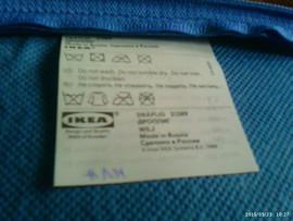 "Сумка ""Ikea"" для 128 CD, DVD 2"