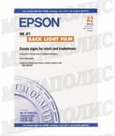 Пленка для обратного проецирования Epson A2 Ink Jet Back Light F