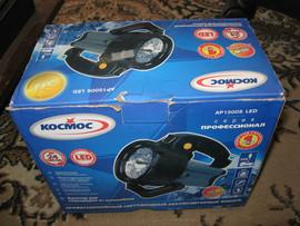 Фонарь светодиодный AP1500S LED аккумуляторный новый 3
